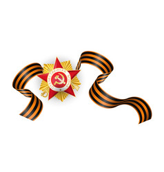 Saint george ribbon with red star golden order vector