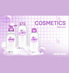 Baby cosmetic bottle design soap bubbles realistic vector