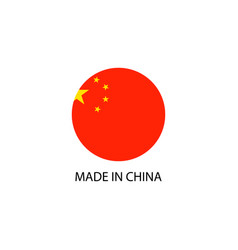 made in china sign vector image