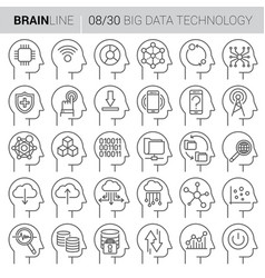 mind process technology icons vector image