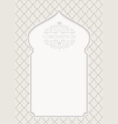 cover in oriental style vector image
