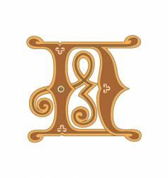 golden letter n vector image vector image