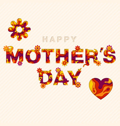 happy mothers day invitation card vector image