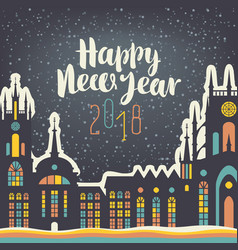 Happy new year 2018 on a background of night city vector
