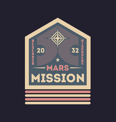 mars colonization vintage isolated label vector image