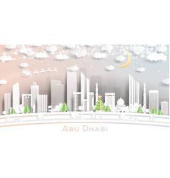 Abu dhabi united arab emirates city skyline vector