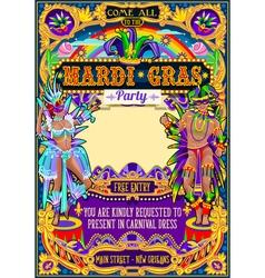 Mardi Gras Carnival Poster Frame Carnival Mask vector