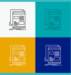news newsletter newspaper media paper icon over vector image