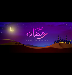 ramadan kareem banner template with camel caravan vector image