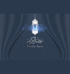 Ramadan backgrounds ramadan kareem background vector