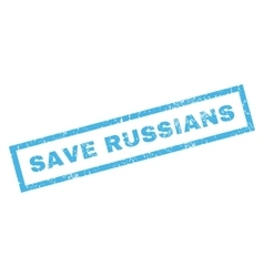 Save Russians Rubber Stamp vector image