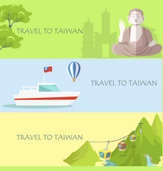 Travel to taiwan colorful banner with attractions vector