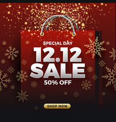 1212 shopping day sale banner background 12 vector image