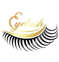 Eyelashes salon golden symbol vector