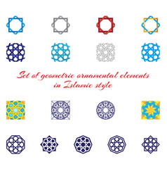 Set circular pattern islamic ethnic ornament for vector