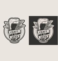 vintage beer monochrome logo vector image