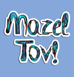 Inscription of mazel tov in paper style sticker vector