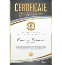 Certificate of achievement or diploma template 8 vector