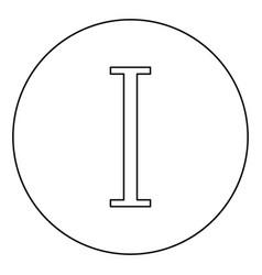 Iota greek symbol capital letter uppercase font vector
