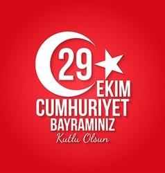 Republic Day Turkey vector