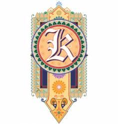 Royal letter K vector