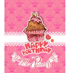 cakes card 2 380 vector image