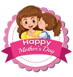a mothers day icon vector image