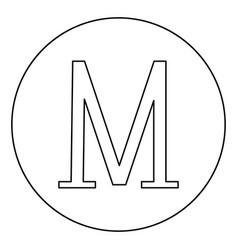 Mu greek symbol capital letter uppercase font vector