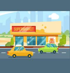 supermarket exterior modern urban buildings vector image