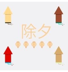 Firecracker rocket collection vector