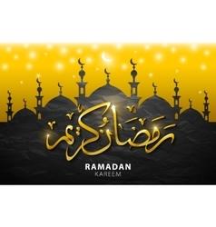 Beautiful yellow color bright Eid Mubarak vector image