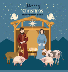 Nativity scene set of cute people animals vector