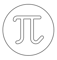 Pi greek symbol small letter lowercase font icon vector