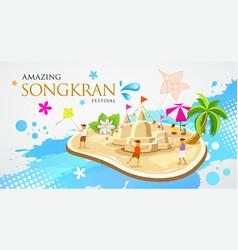 thailand festival songkran sand pagoda and kite vector image