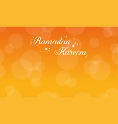 Collection stock of ramadan kareem card vector
