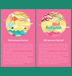 Festive cards with crane and sakura tree vector