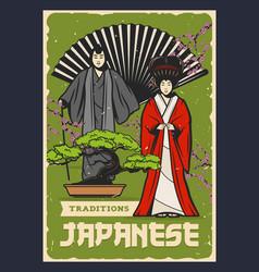japanese bonsai fan kabuki or noh theatre actors vector image