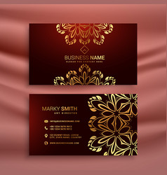 Golden floral luxury business card template vector