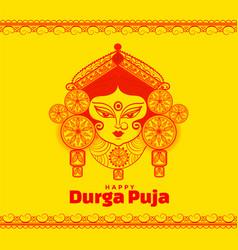 Happy durga pooja festival card in yellow vector