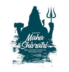 Maha shivratri background with lord shiva vector