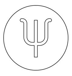 Psi greek symbol small letter lowercase font icon vector