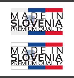 made in slovenia icon premium quality sticker vector image