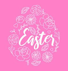 Easter egg floral outline style card design happy vector