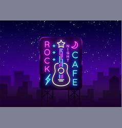 rock cafe logo neon cafe neon sign vector image