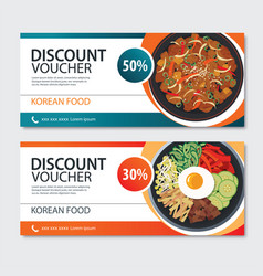discount voucher asian food template design vector image
