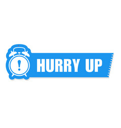 Hurry up sticker - sale label with alarm clock vector