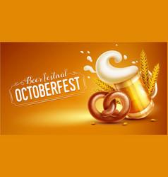 Octoberfest festival banner vector