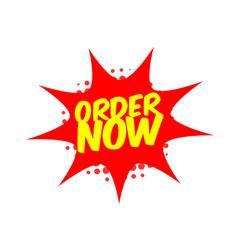Order now template design vector