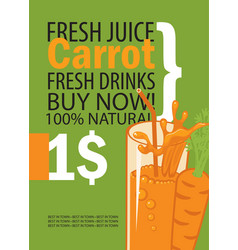 banner with carrot and a glass of juice vector image vector image