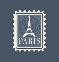 eiffel tower silhouette on postage stamp of france vector image